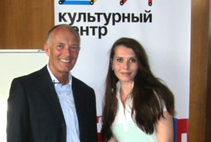 creative industries keynote speaker David Parrish with organiser Olga Kizina at creative hub summer school in Moscow after speaking on creative enterprise, finance, marketing and intellectual property