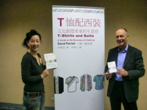 Photo of David with David with one of the translations of T-Shirts and Suits, with Aven Kuei in Taiwan