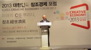 creative industries expert and creative economy speaker David Parrish at Korea Creative Economy forum