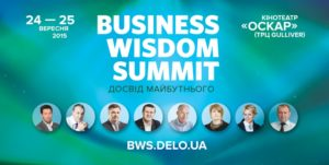 International Business speaker at Business Wisdom Summit Ukraine