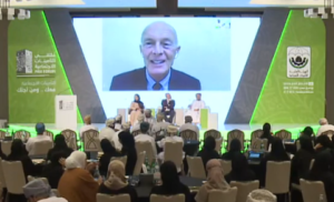 Oman Creative Economy Presentation